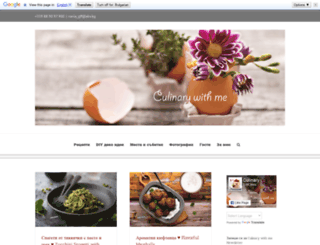 culinarywithme.com screenshot