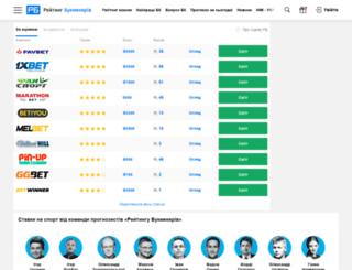 cult-turist.ru screenshot