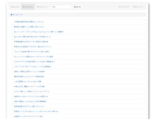 culture-kachigawa.jp screenshot