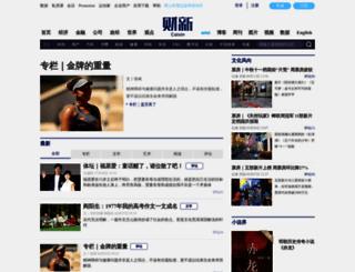 culture.caixin.com screenshot
