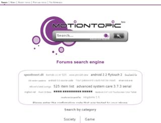 culture.motiontopic.net screenshot