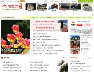 culture.qianggen.com screenshot