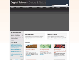 culture.teldap.tw screenshot
