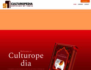 culturopedia.com screenshot