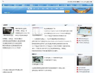 cunfeng.com screenshot