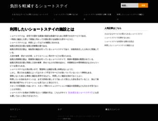 cuponeraclub.com screenshot