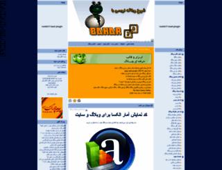 cur.sub.ir screenshot