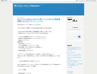 cureblack.com screenshot