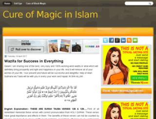 cureofmagicinislam.blogspot.com screenshot