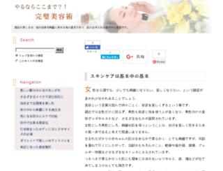 curesuartritispdf.info screenshot