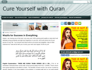 cureyourselfwithquran.blogspot.com screenshot