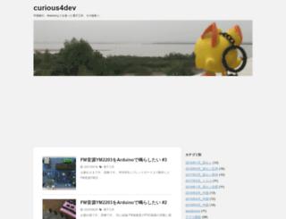 curious4dev.mydns.jp screenshot