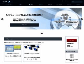 curl.com screenshot