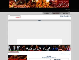 currency-t.com screenshot