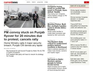 currentnews.in screenshot