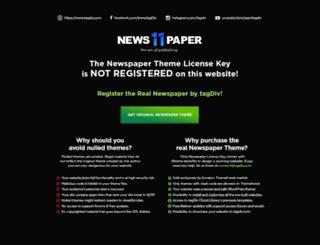 currenttimes.org screenshot