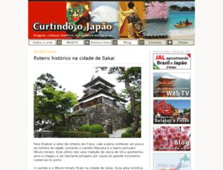 curtindoojapao.com screenshot