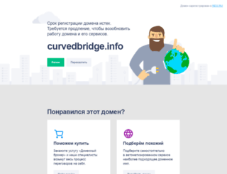 curvedbridge.info screenshot
