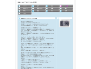 curvycorners.net screenshot