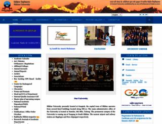 cus.ac.in screenshot