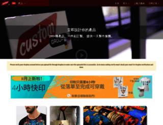 custom.com.hk screenshot