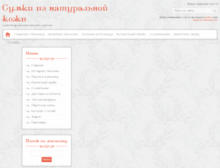 custombagsrozn.ucoz.ru screenshot