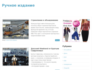 custombloge.ru screenshot