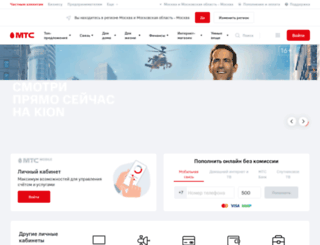 customer.tochka.ru screenshot