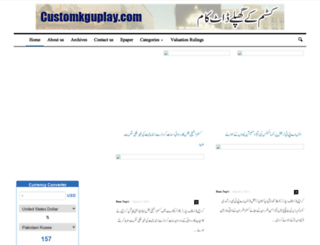 customkghuplay.com screenshot