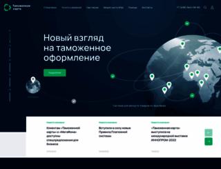 customscard.ru screenshot