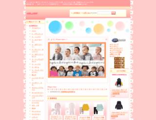 cute-cute.ocnk.net screenshot