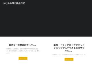 cutecatmemes.com screenshot