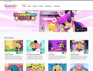 cuteki.com screenshot