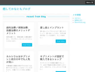 cutscurvesmovements.com screenshot