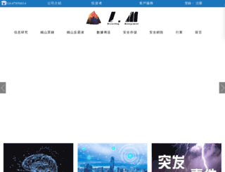 cuttingedjj.com screenshot