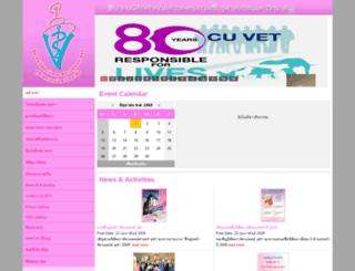 cuvetalumni.com screenshot