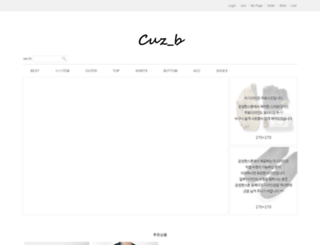 cuzb.co.kr screenshot