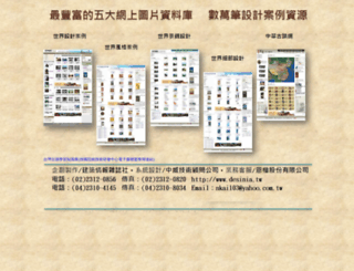 cv-it.iarchi.net screenshot