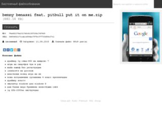 cvadba-ufa.ru screenshot