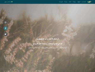 cvas.ir screenshot