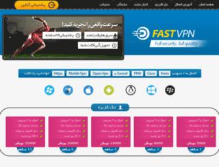 cvbuy.biz screenshot