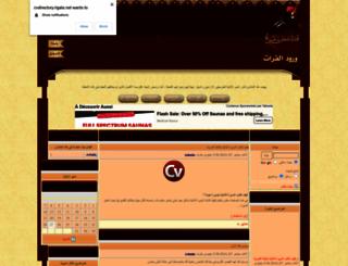 cvdirectory.jordanforum.net screenshot