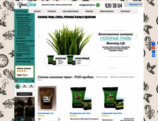 cveti-piter.ru screenshot
