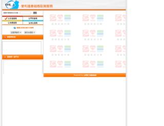 cvs.map.com.tw screenshot