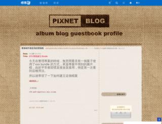 cwa1022.pixnet.net screenshot