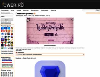cwer.ru screenshot