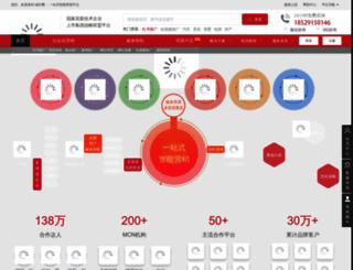cwq.com screenshot