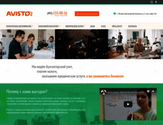 cx2.ru screenshot