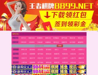 cx339.com screenshot