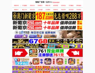cx99w.com screenshot